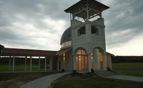 Szent Margit Templom, Tapolca